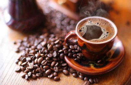 Kahvenin Yararları Kahve Nerelerde Kullanılır