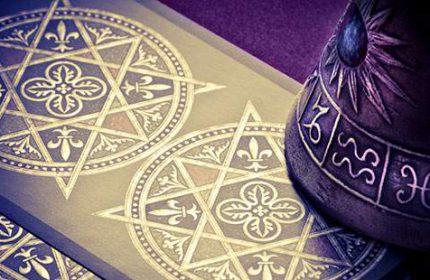 Türk Astrolojisi Burcunuzu Biliyor Musunuz ?