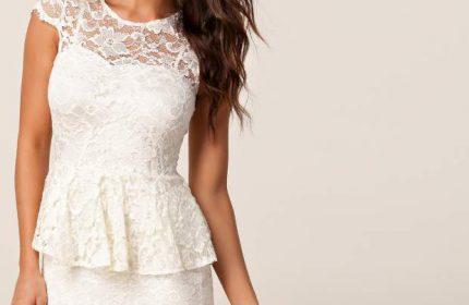 2016 Düğün Kıyafetleri