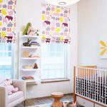 2016 İstikbal Bebek Odası
