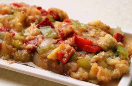 Közlenmiş Patlıcan Salata