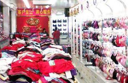 Çin Pazarı'nın İç Giyim Sektörüne Etkileri
