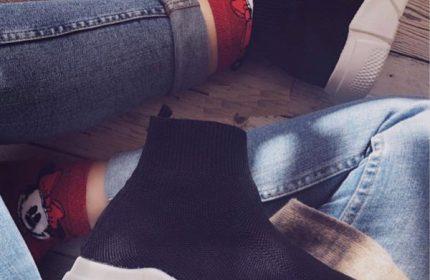 Ayrılmaz İki Parça Kot Pantolon Ve Sneakers