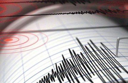 Elazığ'da 6.8 Büyüklüğünde Deprem! Tüm Doğu Anadoluyu Salladı