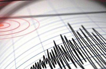 İstanbul'da 4,7'lik deprem!